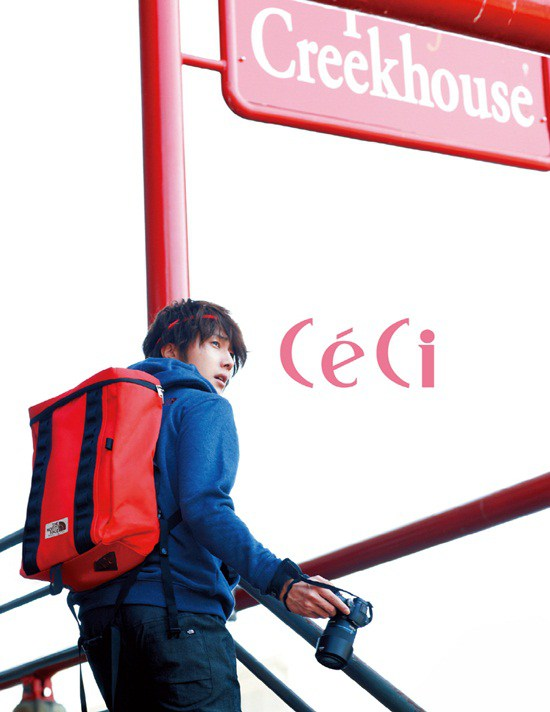 2011 Jung Il woo in Ceci Magazine. 13