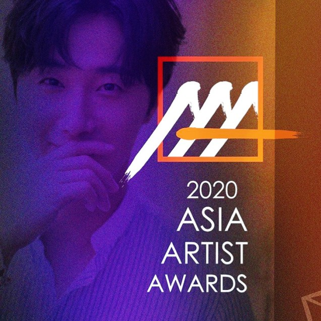 Jung Ilwoo Is Nominated For The Asia Artist Awards Please Vote For Him