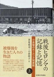 Japanisch DSC08496