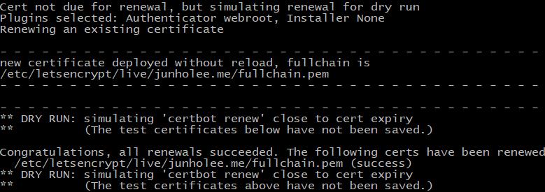 Let's encrypt 갱신테스트 성공