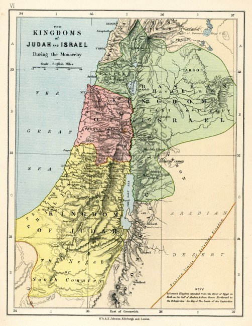Vintage biblical map from 1879 showing the Kingdoms of Judah and Israel during the Monarchy