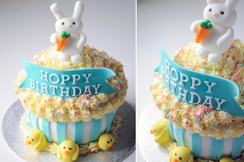 Hoppy Birthday Giant Cupcake