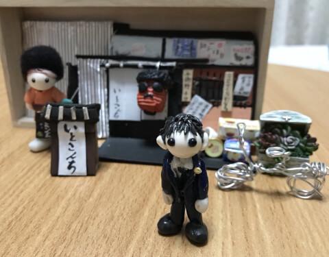 TBS-99.9-itokonchi