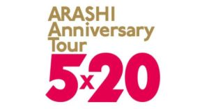 5x20_Tour_LOGO-780x405