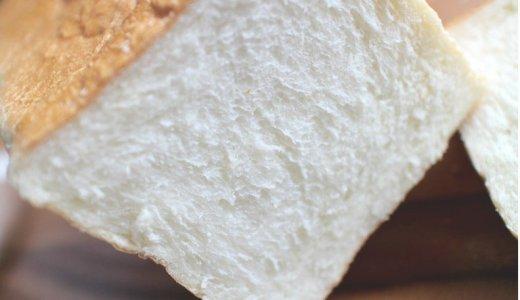 "&Premiumで絶賛!名古屋・栄『乃が美 高級""生""食パン』はそのままでご馳走!"