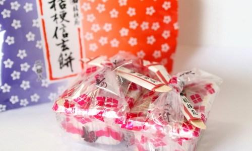 山梨『桔梗信玄餅』きな粉をこぼさず「スマートな食べ方」とは?賞味期限は?名古屋で買える?お取寄せはできる?
