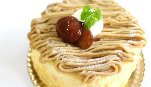 レニエのショートケーキの日『10月栗のケーキ』は自慢のモンブラン