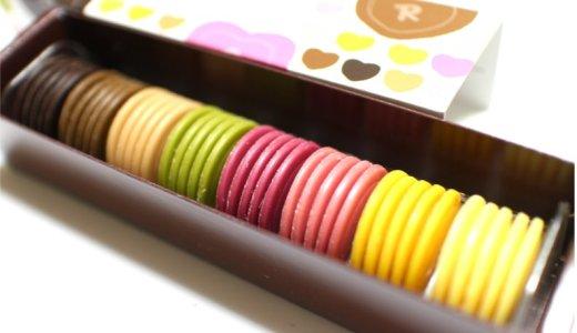 六花亭「カラフルマンス」は一箱で8種類のフレーバーが楽しめる!