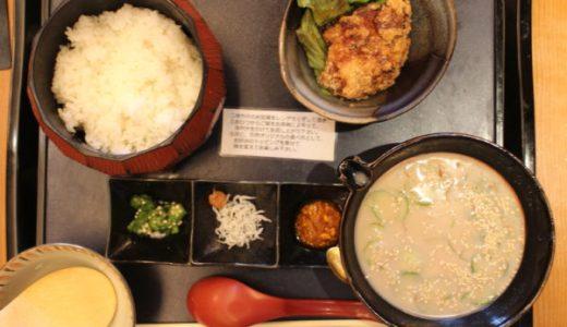 宮崎名物『冷や汁』お値打ちランチが名古屋駅「万作」で味わえる