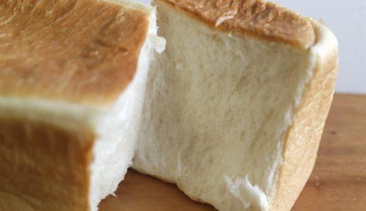 【閉店】ふわもちのご馳走食パン!グローバルゲート「ザベーカーハウス食パン」