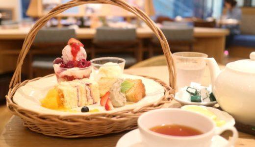 名古屋ではここだけ!ラシック『afternoon tearoom』お一人様アフタヌーンティーが楽しめる!限定スイーツビュッフェ情報も!