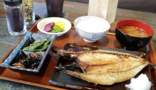 ご飯もみそ汁も食べ放題『本町ひもの食堂』のお値打ちランチ!名古屋・栄に4月9日OPEN!
