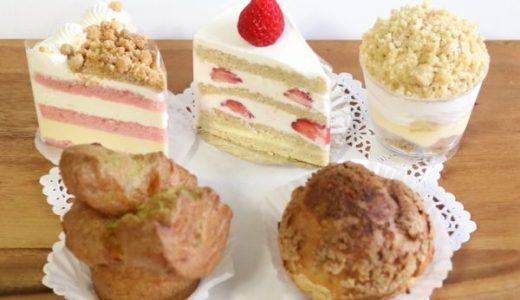 高岳『洋菓子店slow(スロー)』詰めたてサクサクのシュークリームと人気のケーキ3つ