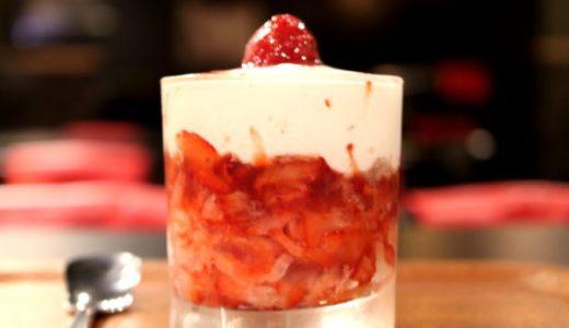 大須『ヤバ氷』苺を丸ごと削ったかき氷!ふわふわホイップに濃厚シロップがめちゃうま!