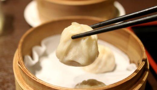 小籠包がうまい!『上海小籠包』本格点心が手軽に食べられる嬉しいお店!