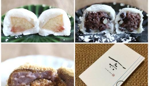 名古屋駅『一朶(いちだ)』豆餅(豆大福)がうまい和菓子屋!桃餅などおすすめ3点