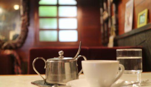 大須『珈琲の店 モカ』ホットドッグがおいしい昭和レトロな喫茶店