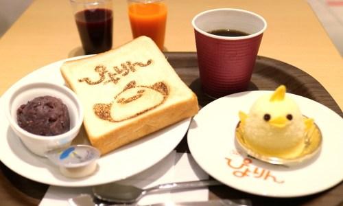 名古屋駅『ぴよりんトースト』でモーニング!トラッツィオーネナゴヤ野菜ジュースも飲み放題で超お得!値段は?メニューは?時間は?