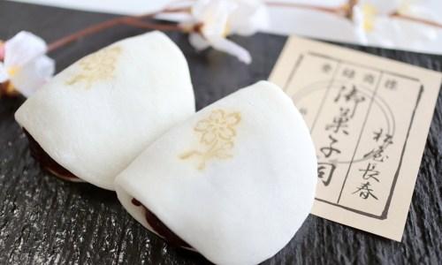 予約一か月待ち『松屋長春』羽二重餅は究極のやわらかさ!高島屋名古屋での予約方法は?
