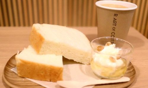 『ポール ボキューズ キャレ食パン×Rアートオブコーヒー』のモーニング@松坂屋キキヨコチョ