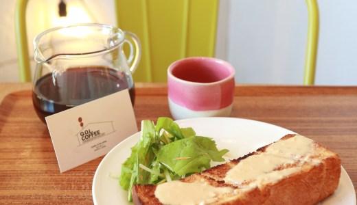 市役所・久屋『キューオーエルコーヒー(QOL COFFEE」)』自家焙煎珈琲でモーニング!