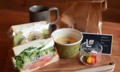 【ラルジュ】のサンドイッチ専門店が杁中OPEN!カフェでモーニングやランチ、フルーツサンドも!