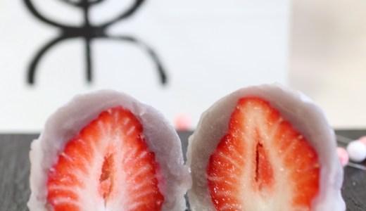 名古屋駅高島屋『鈴懸』大粒いちご大福が絶品!販売はいつからいつまで?値段は?