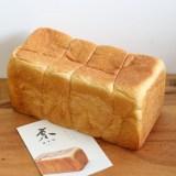 高級食パン「京」栄地下グランディールにオープン!国産小麦使用もっちり食感!お味は?焼き上がり時間は?予約はできる?