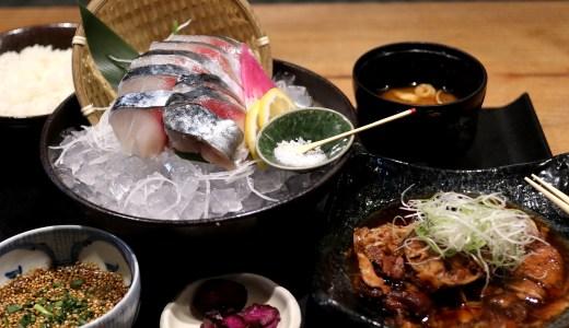 「鯖の刺身」をランチで手軽に!『産直さばと青魚 伏見あおい』青魚専門店が名古屋オープン!