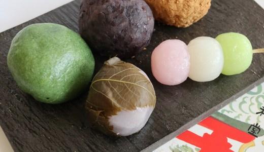 草餅がうまい『孝和堂本店』手摘み蓬で作る伝統の味わい!中村公園すぐ、予約はできる?