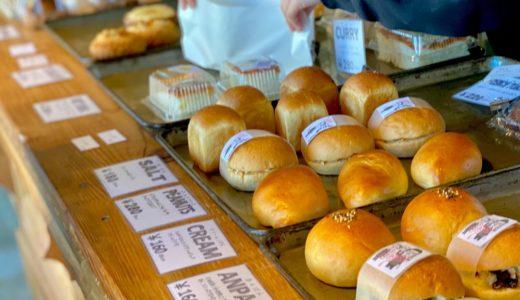 昭和区白金『シベリア』バター卵不使用の湯種食パンがもっちりおいしい!完売必須のパン屋さん