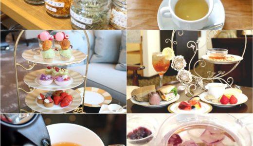 【名古屋】紅茶&スイーツ好きも大満足!専門店やアフタヌーンティーおすすめ6選