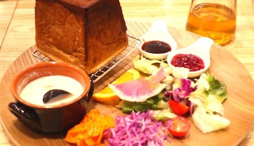 大高パステル限定『だってプリンが好きなんだもん』プリン生食パンがカフェメニューに登場!