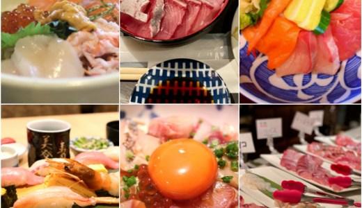 【名古屋】うまい、安い『海鮮ランチ 9選』盛り放題海鮮丼?行列人気店 グルメライターおすすめ!