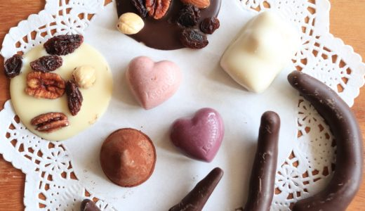 量売りチョコ『レオニダス』名古屋に3店舗!ベルギーご用達チョコのおすすめは?駐車場など