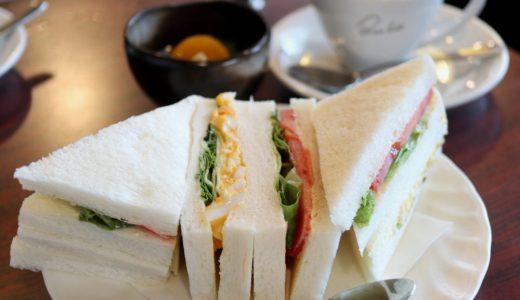 高岳『ボンボン』ケーキ屋さんはランチもお得!お値段も昭和レトロな純喫茶!