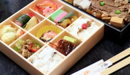 実食レポ『木曽路の弁当』を父の日にも!すき焼重1200円~ 安くてうまくてボリューミィ!