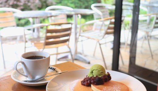 【閉店】瑞穂区『支留比亜 桜山荘』日本庭園を望むテラス席のある古民家リノベカフェ