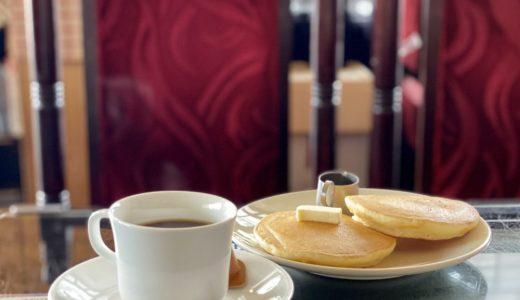 千種『喫茶ホワイト』赤いビロード席でふっくらホットケーキ!フードも豊富な昭和純喫茶