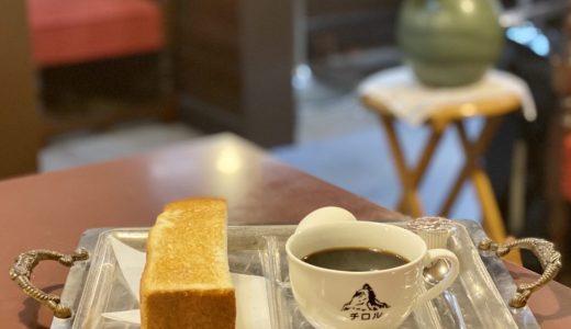 名古屋駅『チロル』アルプスのロッジ?木の温もりの昭和レトロ喫茶店でモーニング!