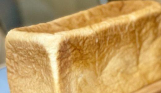 久屋大通パーク『100%ワンハンドレッド食パン』エスプレッソDワークス 販売時間は?予約はできるの?どのくらい並ぶ?
