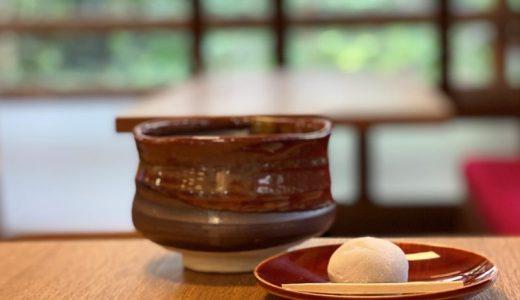 熱田神宮内『みなもカフェ』で名物きよめ餅とお抹茶!非公開「勾玉苑」歴史ある登録文化財を眺めながらいただく