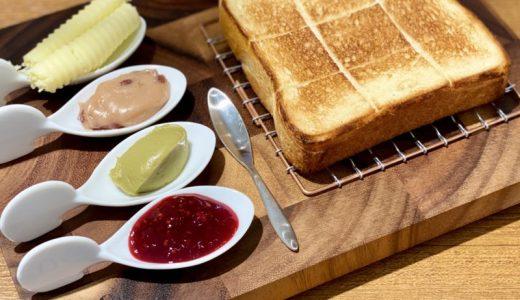 矢場公園すぐ『食パン専門店嵜本 さきもと』11月OPEN!カフェも併設、メニューや予約方法など?