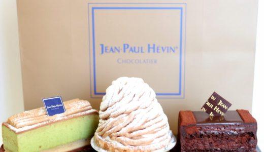 栄三越『ジャン ポール エヴァン』高級ショコラトリー極上ケーキ!おすすめは?カフェも併設