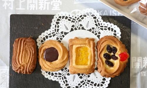 京都最古の洋菓子店『村上開新堂』ロシアケーキは素朴なやさしい味!名古屋駅高島屋で買えるよ