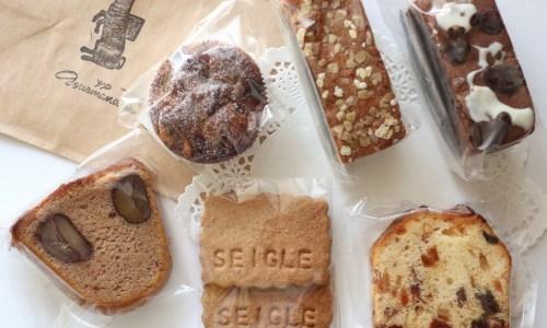 千種区・自由が丘『ビスキュイテリエ グルマンディーズ』素材のよさが伝わる大人の焼菓子