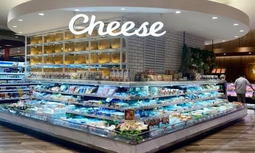 『サポーレ』チーズ400種以上日本一の品揃え!選び方、種類、おおすめ、まとめ