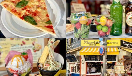 大須『イタリア屋台』OPEN!巨大ピッツア&食べ歩きパスタ、詰め放題フルーツパフェ、メニュー多彩
