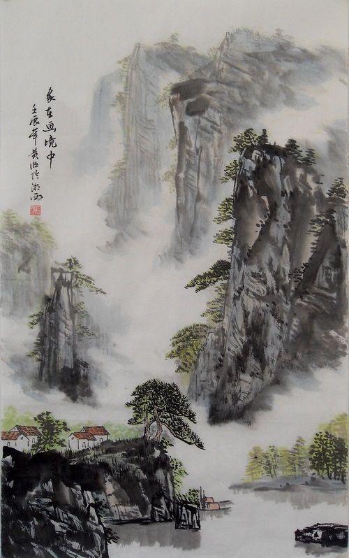 Chinese Inkblush Painting