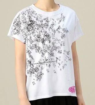 全国ツアーにて『まほうTシャツ』を発売!